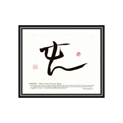 Chaos Calligraphy Print with Classic Frame