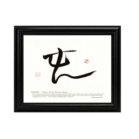 Chaos Calligraphy Print with Classic Black Frame