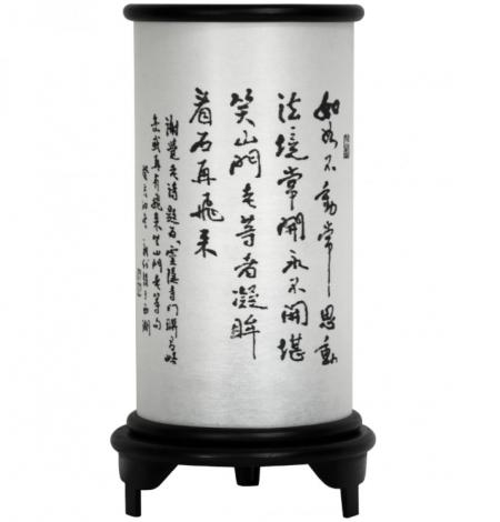 Kimochi Shoji Lantern