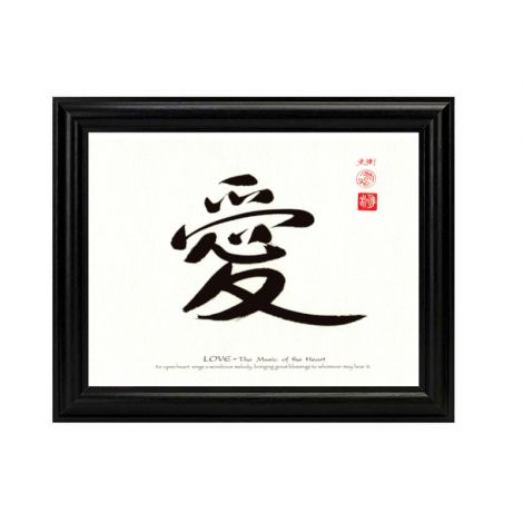 Love Calligraphy Print with Classic Black Frame