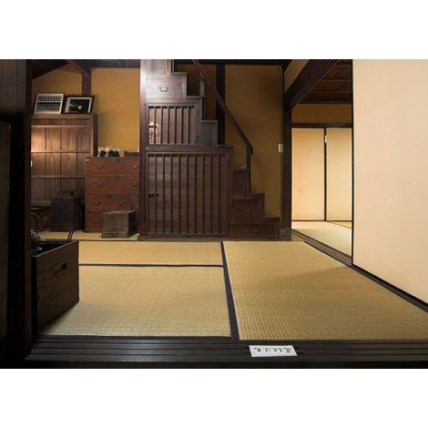 Kaiteki Auspicious Layout 5-Piece Tatami Mat Set