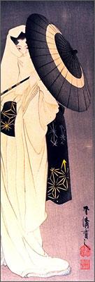 Haiku Lady with Parasol