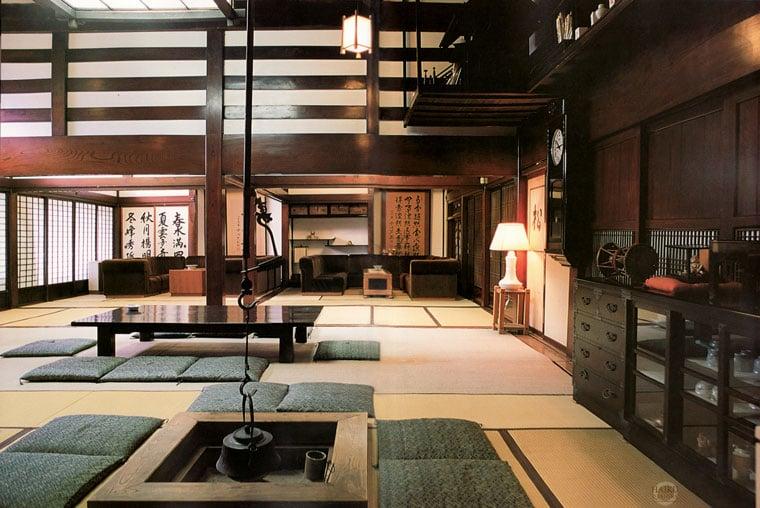 Traditional Japanese Tatami Room Haiku Designs
