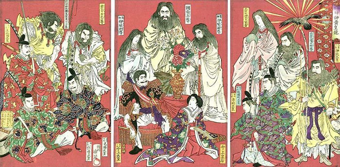 This 1878 engraving by Toyohara Chikanobu (1838 - 1912) represents the lineage of the Moduluxe or Japanese Emperor and deities of Japanese mythology.